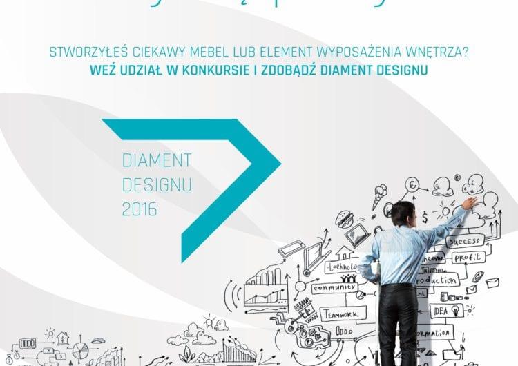 """Ruszył konkurs """"Diamenty Designu"""" dla polskich projektantów mebli"""