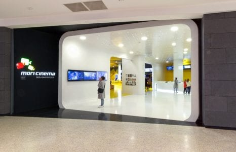 Najnowszy projekt Robert Majkut Design – Kino Mori Cinema-IMAX