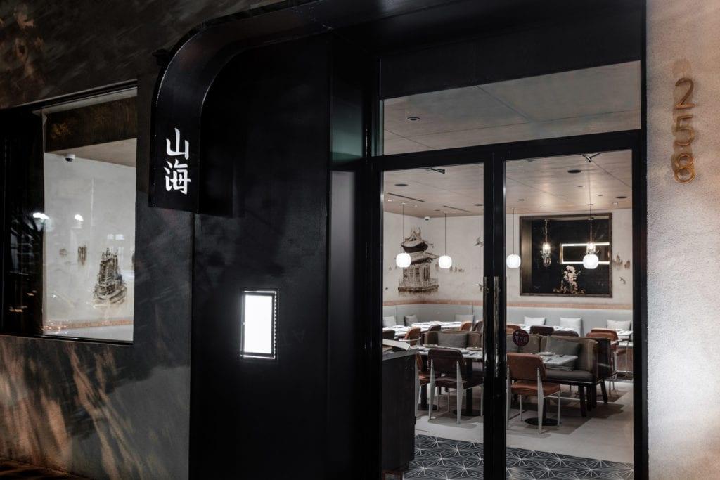 Chińska restauracja Atlas Kitchen na Manhattanie projekt New Practice Studio