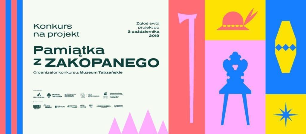 """Plakat konkursu Muzeum Tatrzańskiego na """"Pamiątkę z Zakopanego"""""""