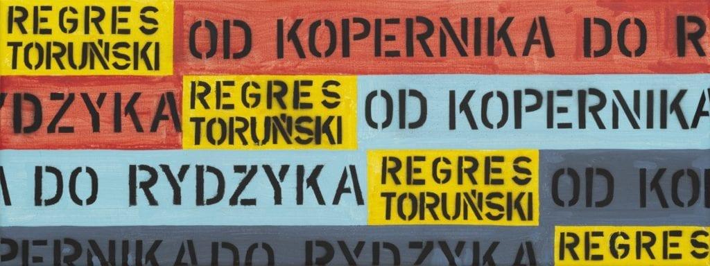 Paweł Susid, Bez tytułu, 2018, akryl na płótnie, 30 x 80 cm, dzięki uprzejmości artysty i Wizytującej Galerii - Warsaw Gallery Weekend