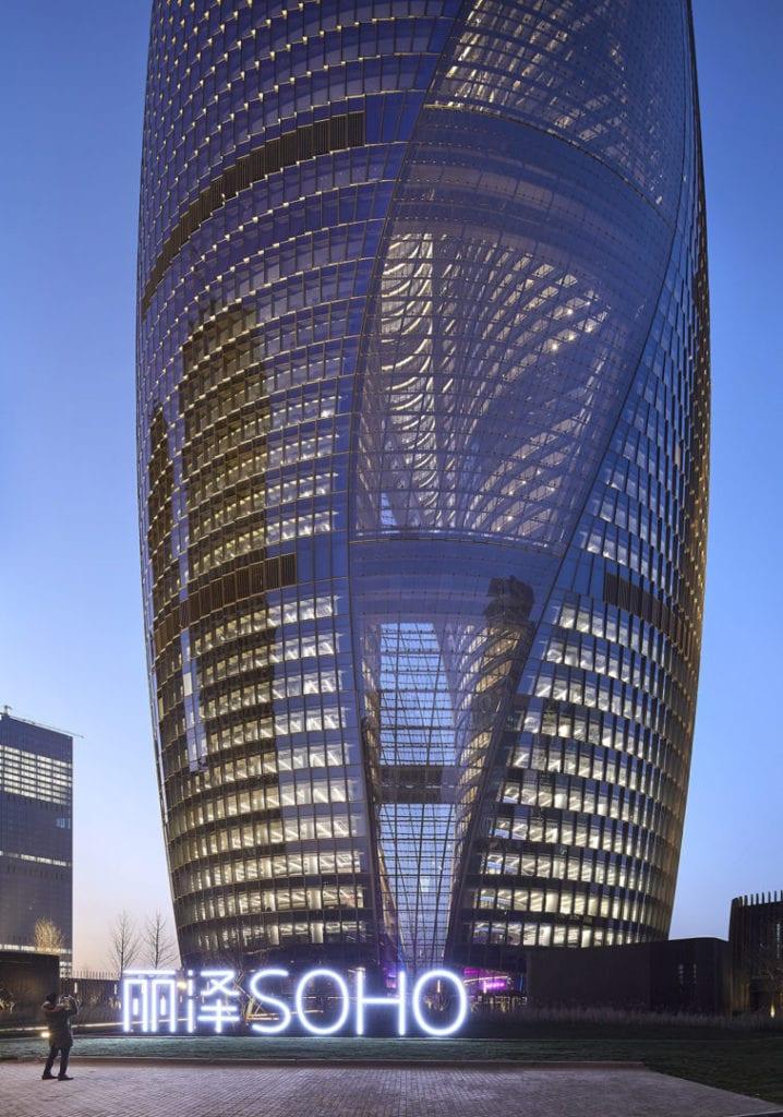 Projekt Leeza SOHO Tower w Pekinie od architektów z Zaha Hadid Architects